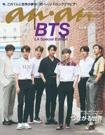 BTS Anan Magazine July 2019 (2)