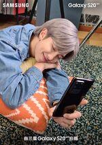 RM Samsung Galaxy S20 Series