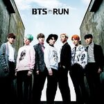 Run Japanese Single BTS Shop Edition