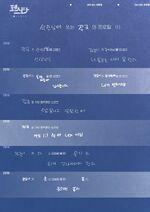 BTS Profile (36)