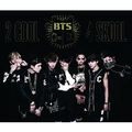 2 Cool 4 Skool ORUL82 Cover Releases