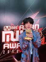 Jin Twitter Dec 14, 2018 (2)