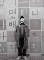 RM Twitter Feb 1, 2018 (5)