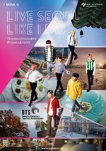 BTS Live Seoul Like I Do (1)