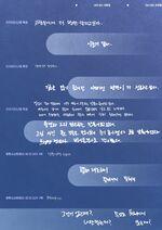 BTS Profile (12)