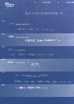 BTS Profile (17)