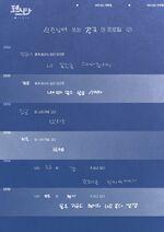 BTS Profile (37)
