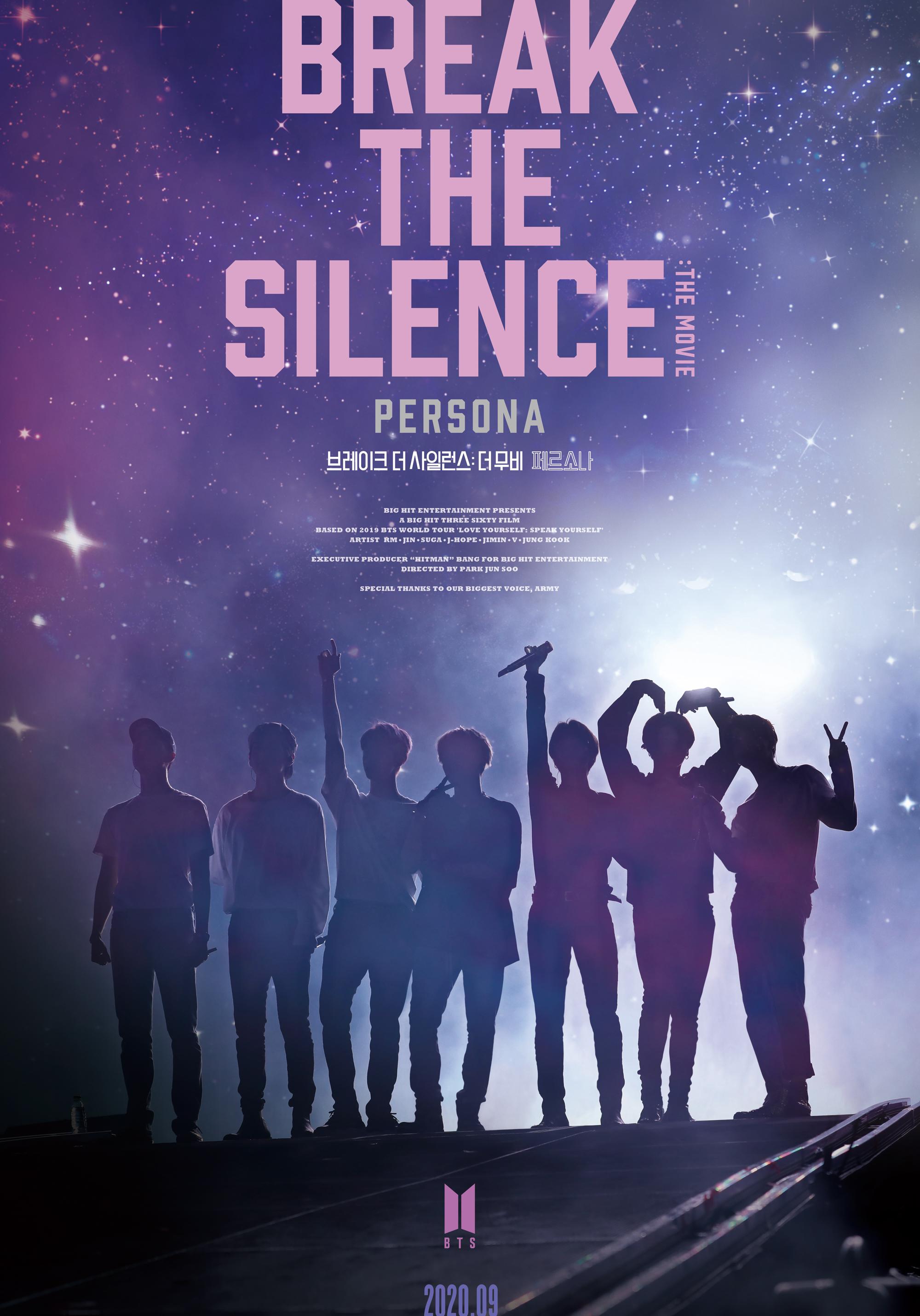 Break The Silence The Movie Bts Wiki Fandom