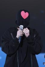 Jin Twitter Dec 10, 2017