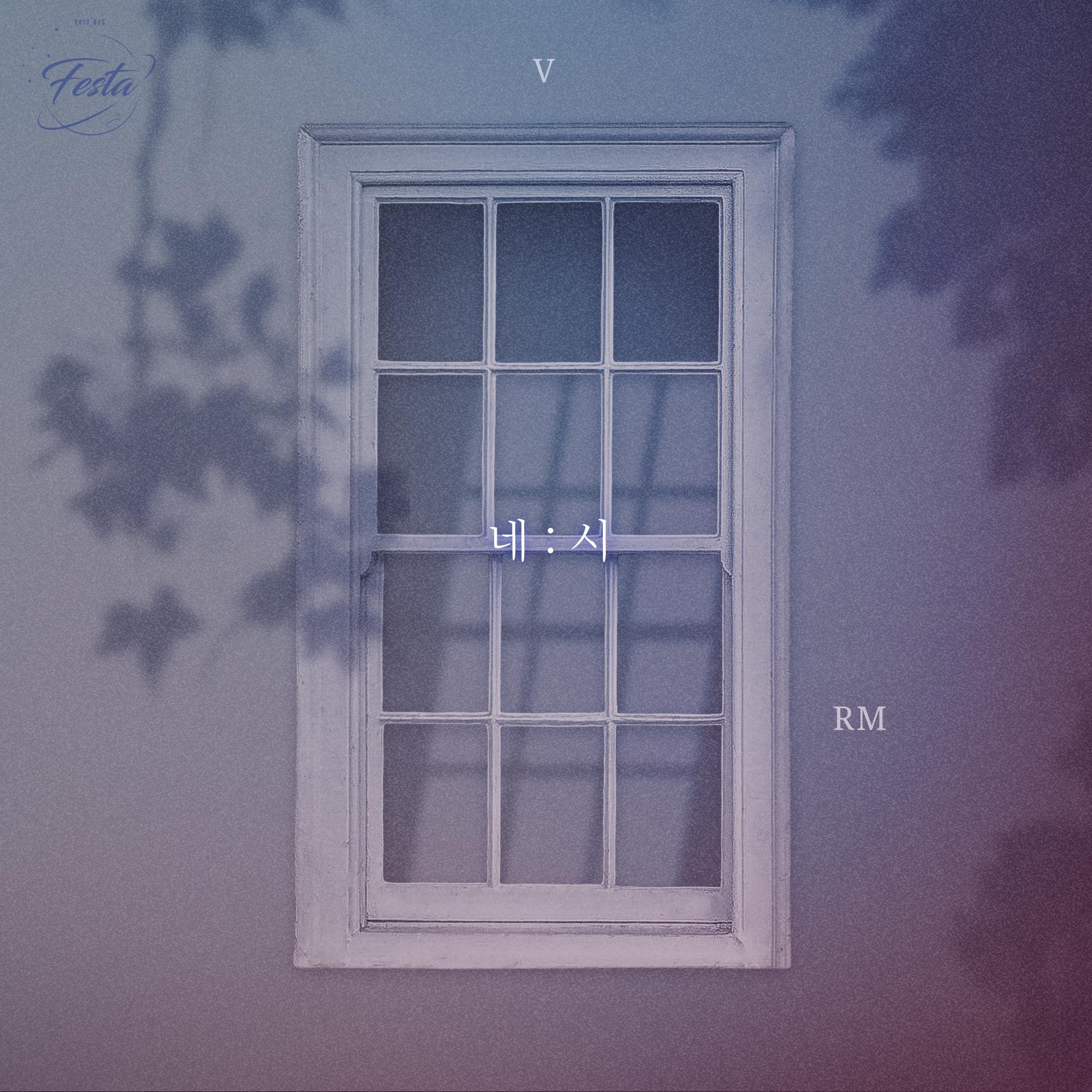 4 O'CLOCK | BTS Wiki | FANDOM powered by Wikia