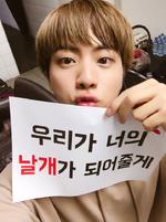 Jin 33