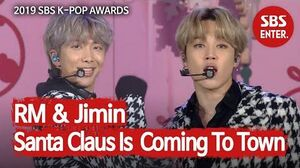 지민 & RM 경쾌한 캐럴 'Santa Claus Is Coming To Town' 2019 SBS 가요대전(2019 SBS K-POP AWARDS) SBS Enter.