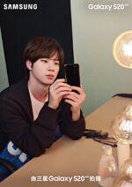 Jin Samsung Galaxy S20 Series