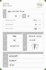 BTS Festa 2017 Jimin Profile (2)