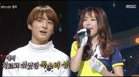 "JungKook(BTS) X LadyJane - ""I'm In Love"" Cover The King of Mask Singer Ep 71"