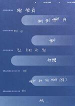 BTS Profile (6)