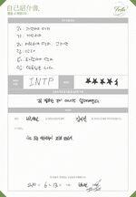 BTS Festa 2017 Jin Profile (5)