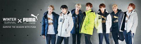 BTS Puma Winter Survival (3)