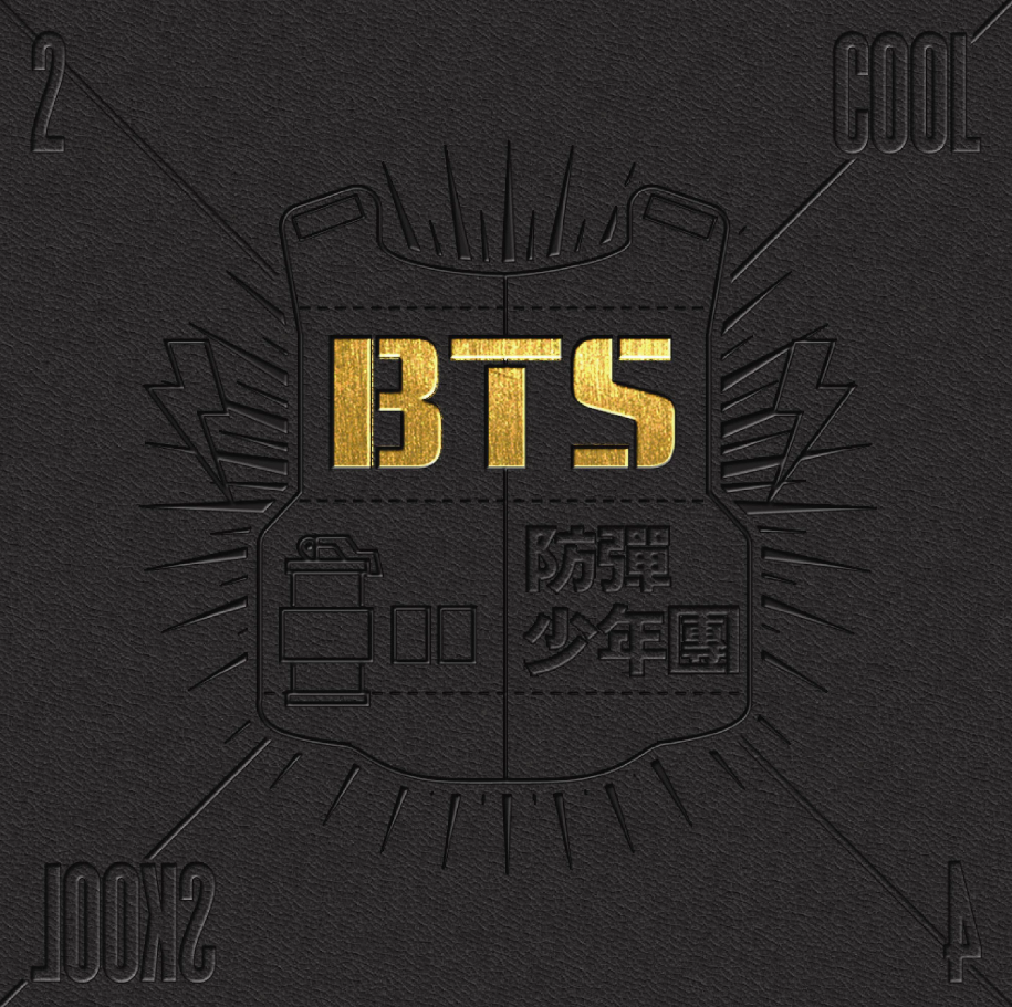 We Are Bulletproof Pt 2 | BTS Wiki | FANDOM powered by Wikia
