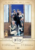 5th Muster Poster