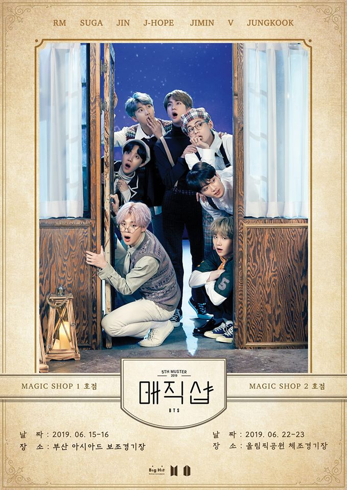 BTS 5th Muster: Magic Shop | BTS Wiki | FANDOM powered by Wikia