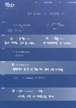 BTS Profile (20)