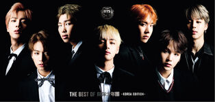 The Best of Bodan Shonendan Korean Limited
