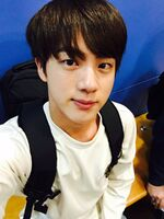 Jin Twitter Nov 20, 2016