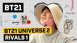 BT21 BT21 UNIVERSE 2 EP.06 - RIVALS 1