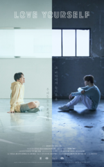J-Hope and Jimin Love Yourself Teaser Poster