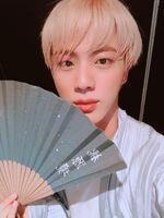 Jin Twitter July 7, 2018 (3)