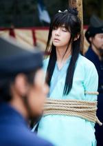 Kim Taehyung Hwarang 3