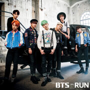 Run Japan Single Regular Edition