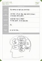 BTS Festa 2017 Jimin Profile (4)