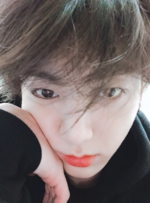 Jungkook Twitter June 13, 2018