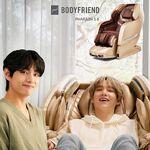 V and Suga Bodyfriend June 2020