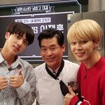 Jin and Jimin with Lee Yeon-bok Instagram Oct 30, 2017