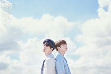 Jin and Jungkook 2018 Season Greetings Teaser Image