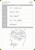 BTS Festa 2017 Jungkook Profile (4)