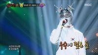 King of masked singer 복면가왕 - 'fencing man' 2round - IF YOU 20160814