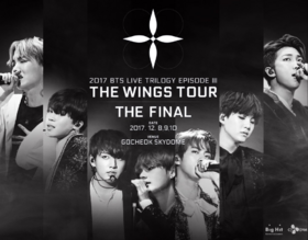 The Wings Tour The Final Seoul Cover