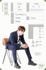 BTS Festa 2017 Jungkook Profile (1)