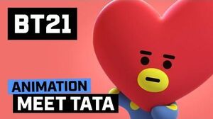 BT21 Meet TATA!