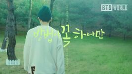BTS World Image Teaser (15)