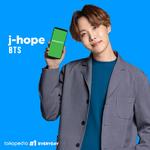J-Hope Tokopedia (1)