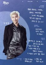BTS Profile (1)