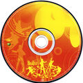 LOVE us cd disc.jpg