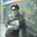 Myman us