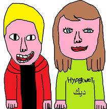Craig and iona