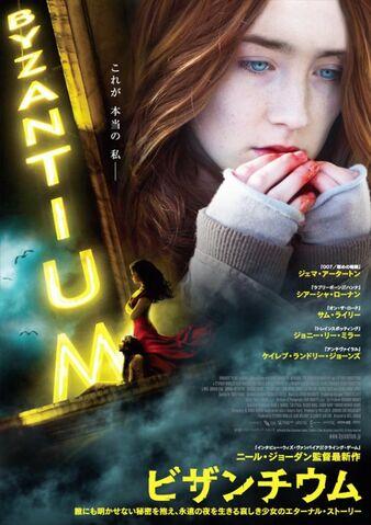 File:Asian poster.jpg